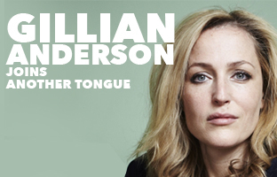 Gillian Anderson Joins